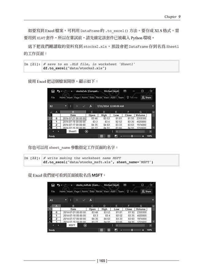 Pandas 資料分析實戰:使用 Python 進行高效能資料處理及分析 (Learning pandas : High-performance data manipulation and analysis in Python, 2/e)-preview-10