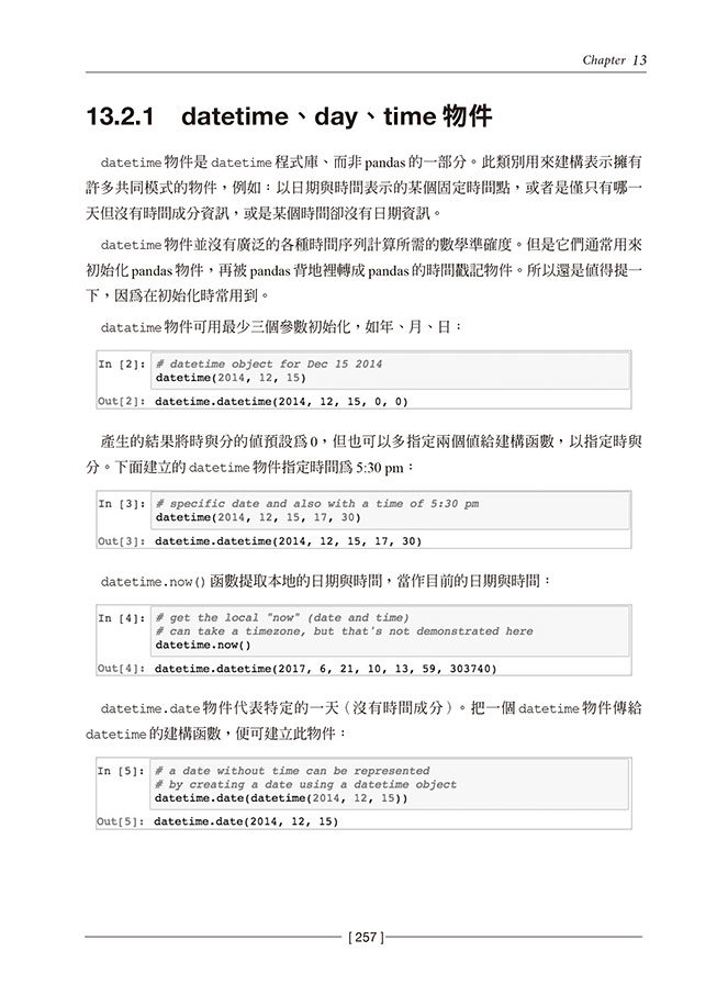 Pandas 資料分析實戰:使用 Python 進行高效能資料處理及分析 (Learning pandas : High-performance data manipulation and analysis in Python, 2/e)-preview-14