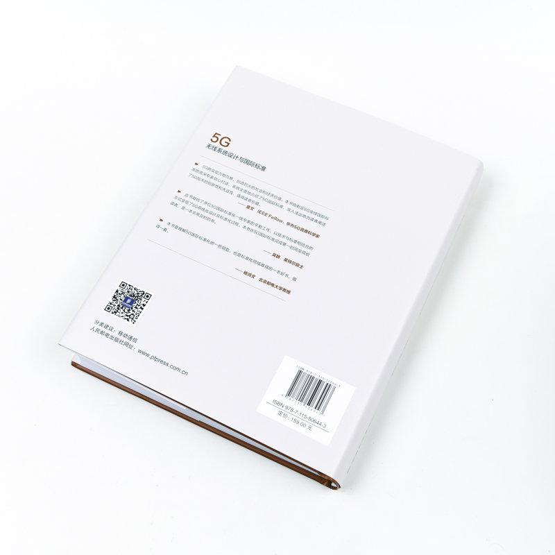 5G 無線系統設計與國際標準-preview-9