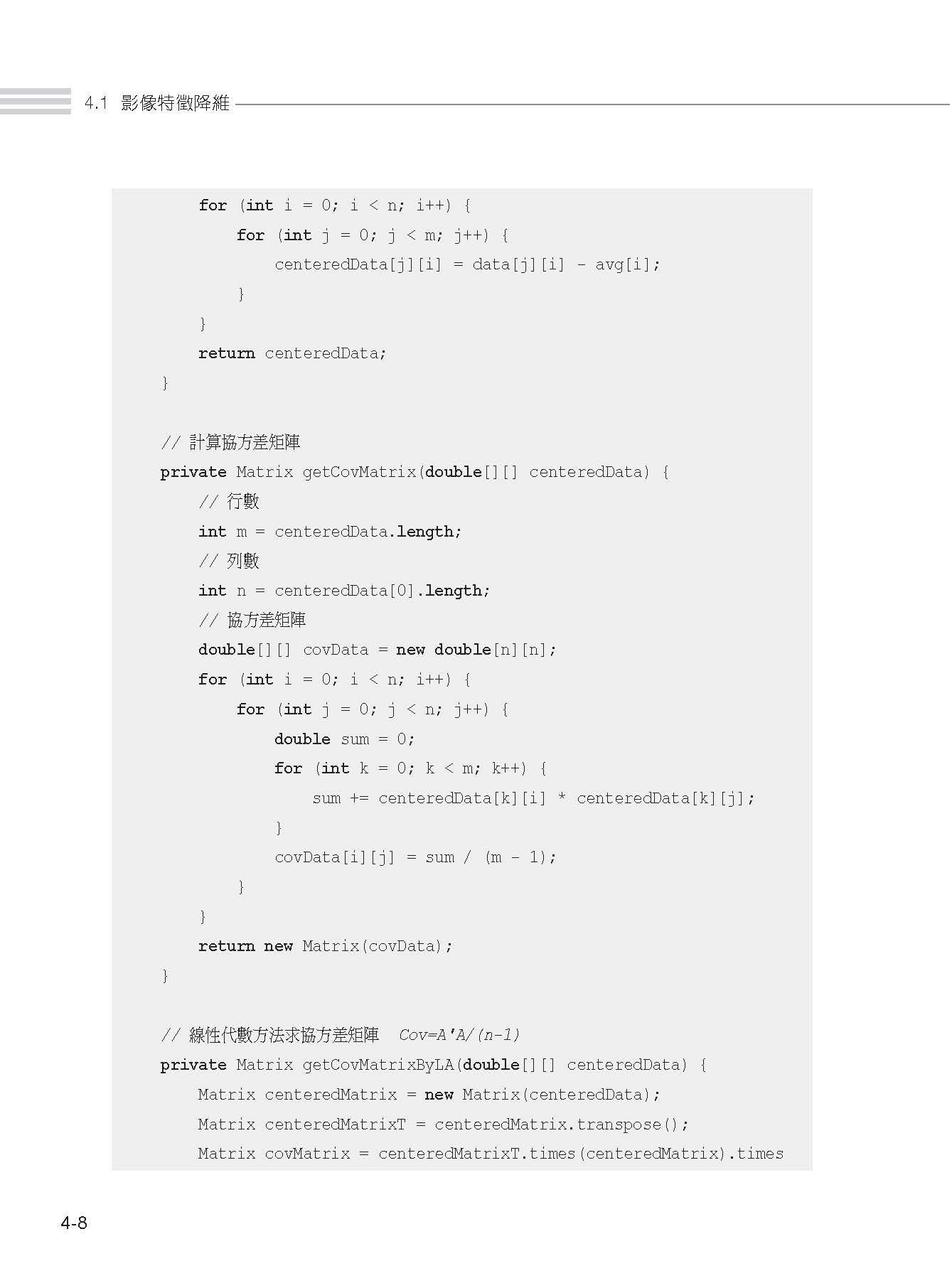 CV + AI 自己動手完成圖像搜尋引擎-preview-8