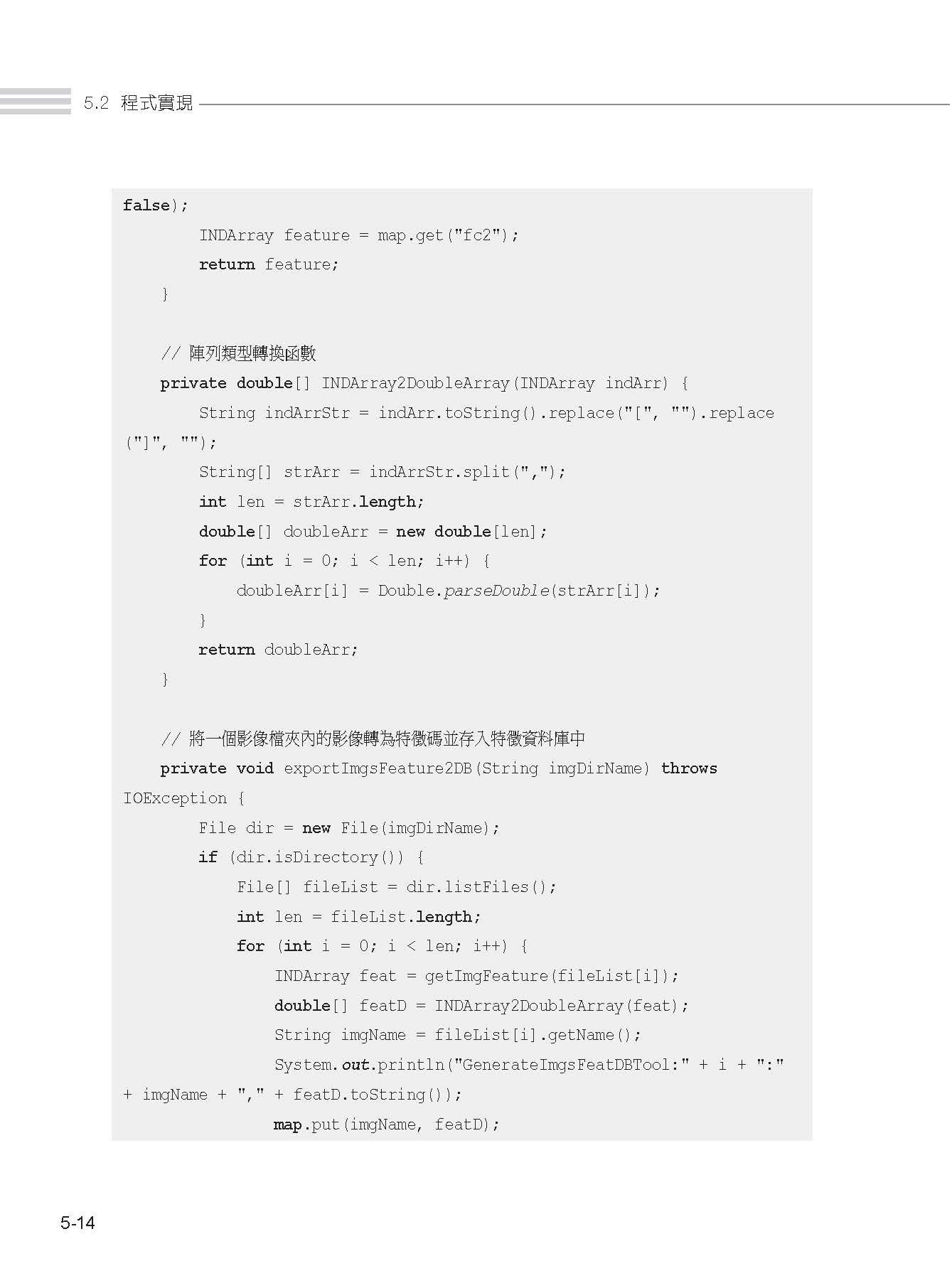 CV + AI 自己動手完成圖像搜尋引擎-preview-13