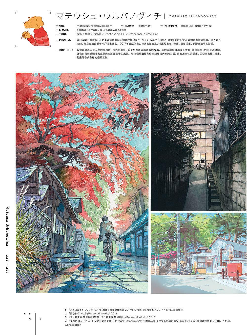 日本當代最強插畫 2019:150 位當代最強畫師豪華作品集-preview-8