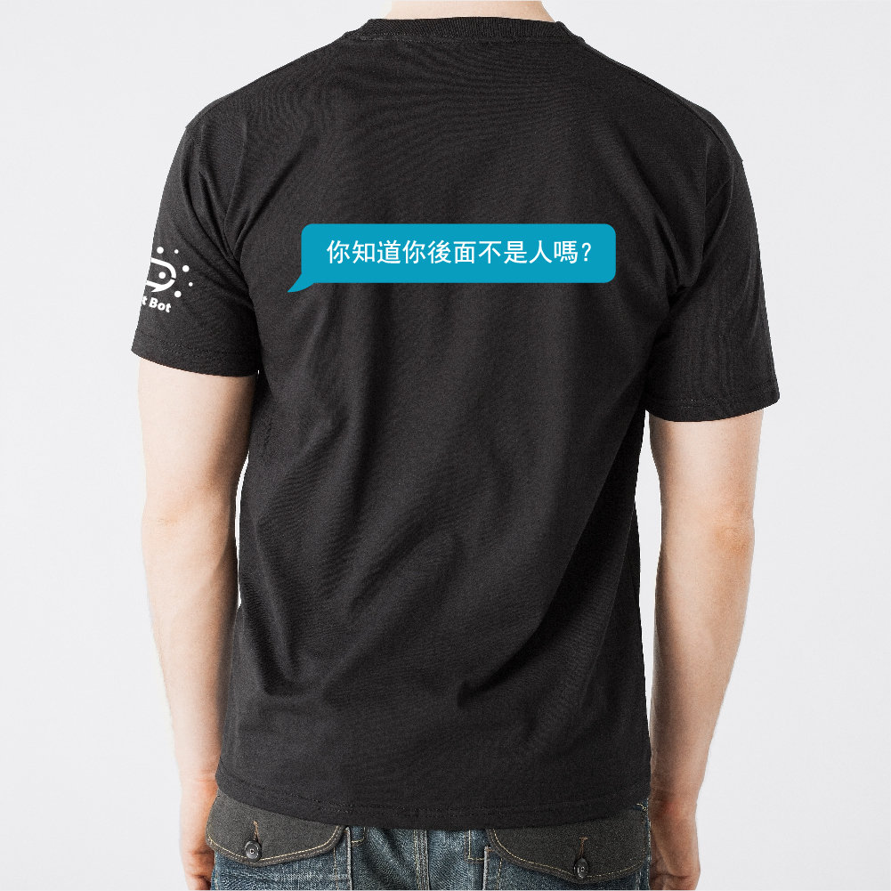 ChatBot Developers Taiwan 聯名 T-shirt(S號)-preview-2