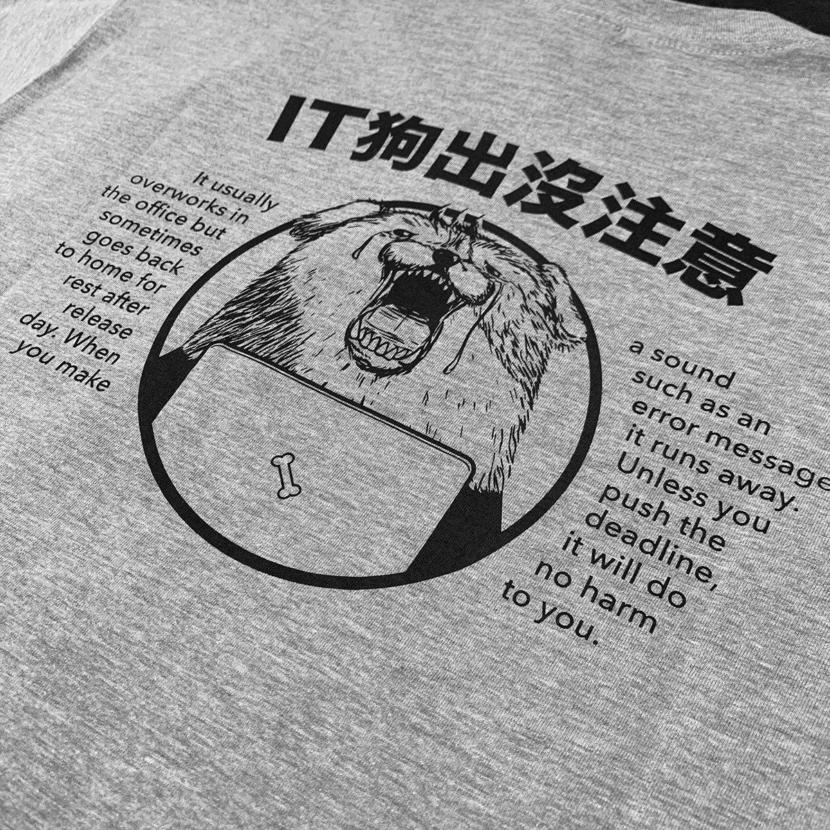 IT狗出沒注意(海軍藍)XL號-preview-5