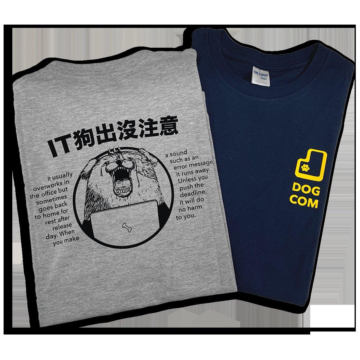 IT狗出沒注意(海軍藍)XL號-preview-7