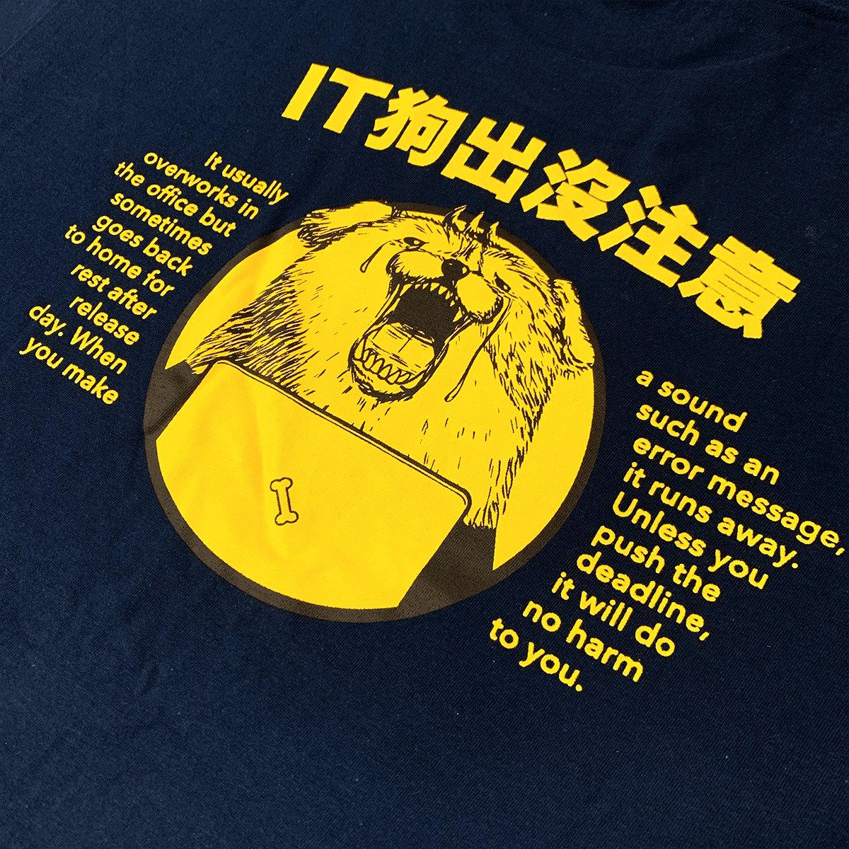 IT狗出沒注意(海軍藍)2XL號-preview-4