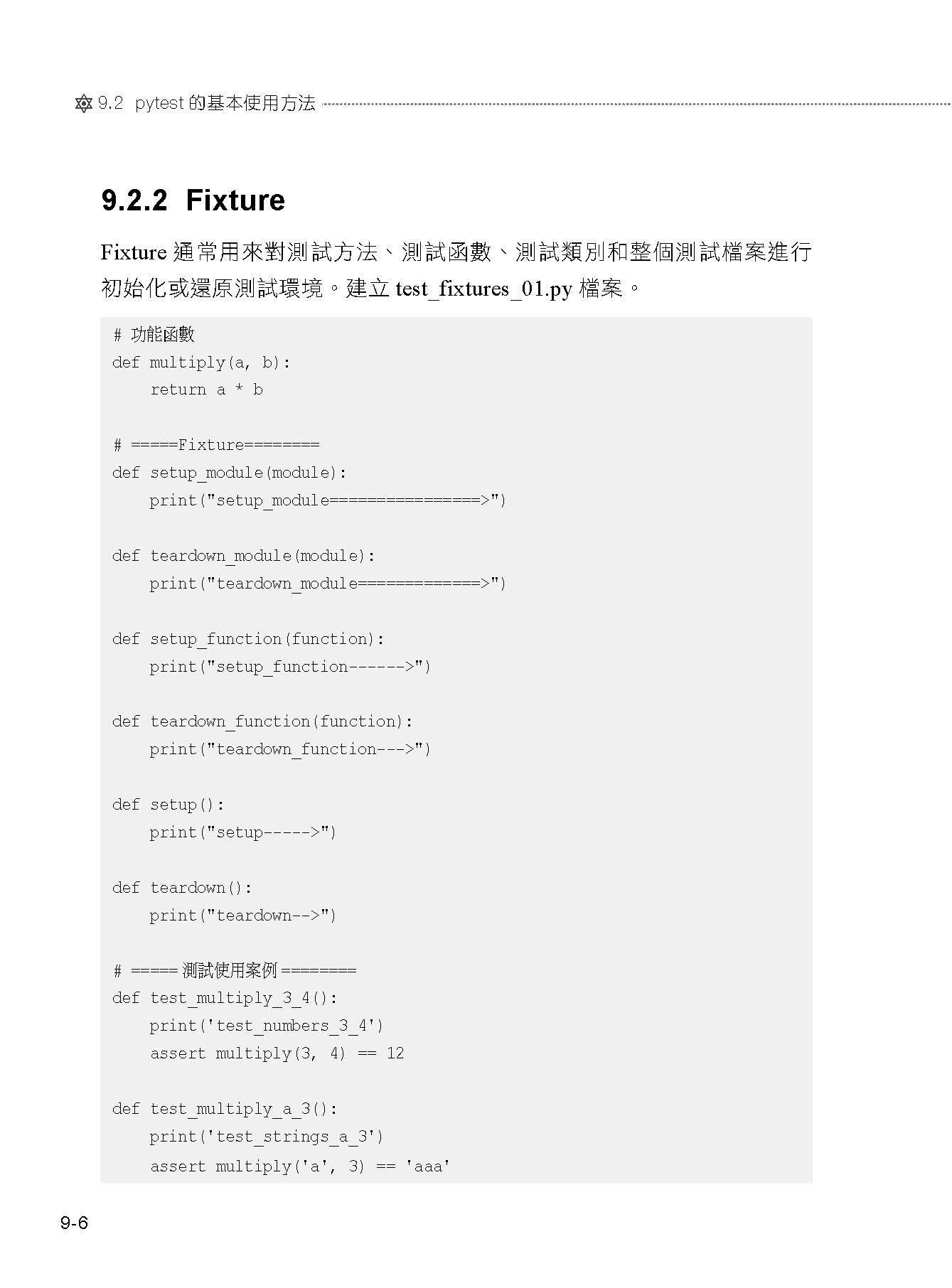 自動化測試 + 網路爬蟲:至尊王者 Selenium 3-preview-7