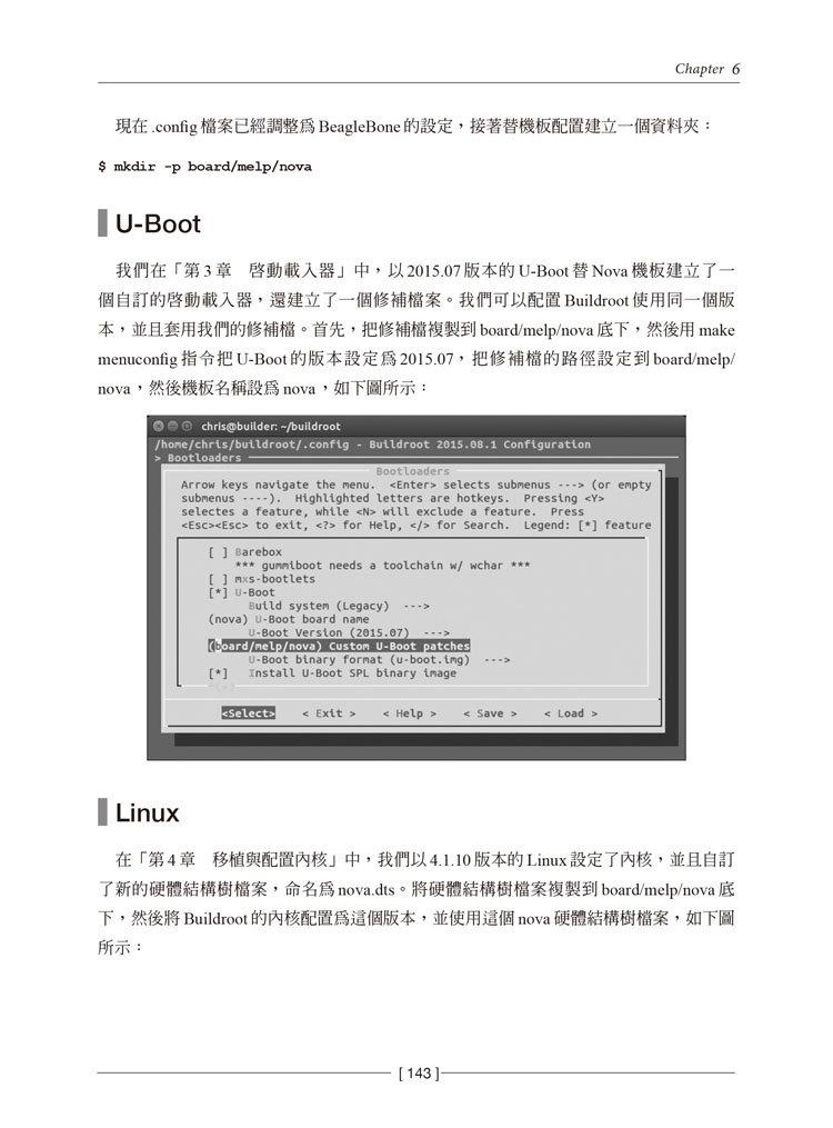 精通嵌入式 Linux 程式設計 (暢銷回饋版)-preview-6
