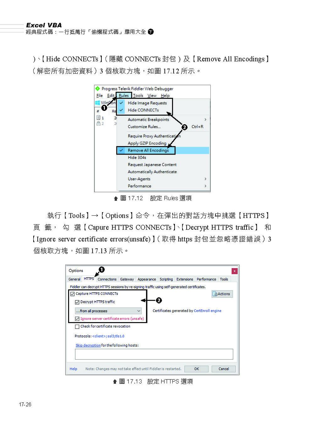 Excel VBA 經典程式碼:一行抵萬行「偷懶程式碼」應用大全 (下)-preview-5