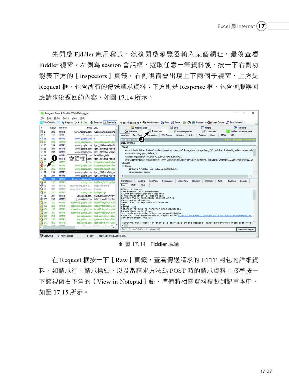 Excel VBA 經典程式碼:一行抵萬行「偷懶程式碼」應用大全 (下)-preview-6