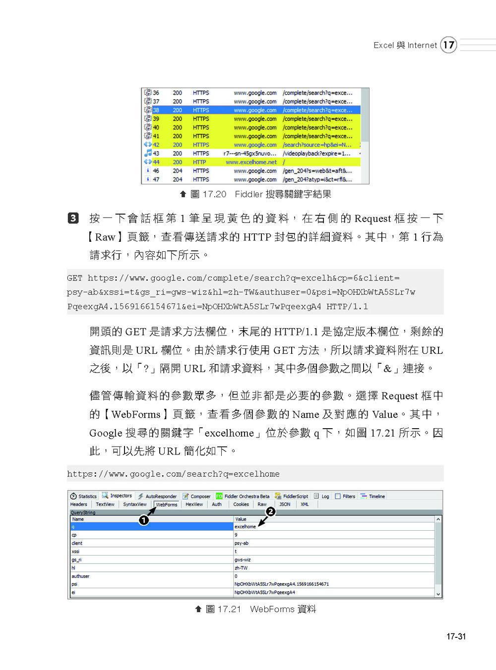 Excel VBA 經典程式碼:一行抵萬行「偷懶程式碼」應用大全 (下)-preview-10