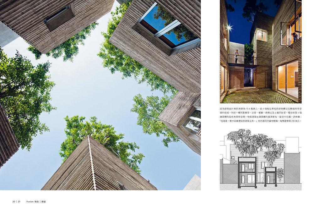 打造花園城市 - 全球之最 綠建築-preview-2