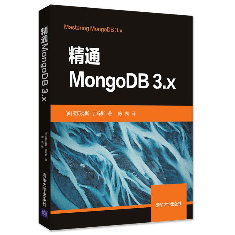 精通MongoDB 3.x-preview-3