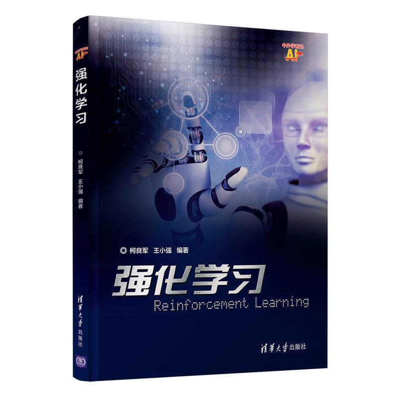 強化學習-preview-3