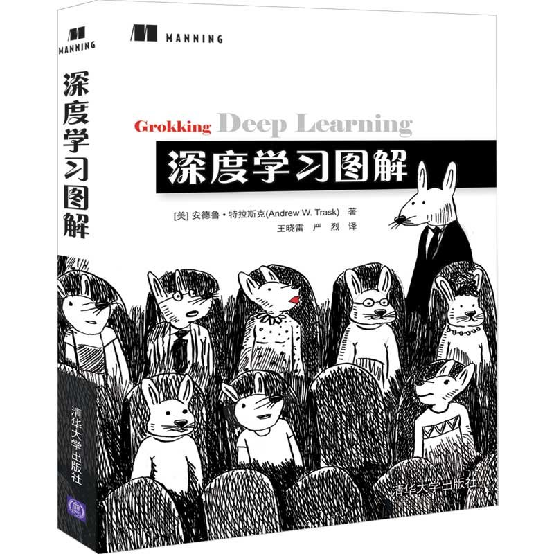 深度學習圖解 (Grokking Deep Learning)-preview-3