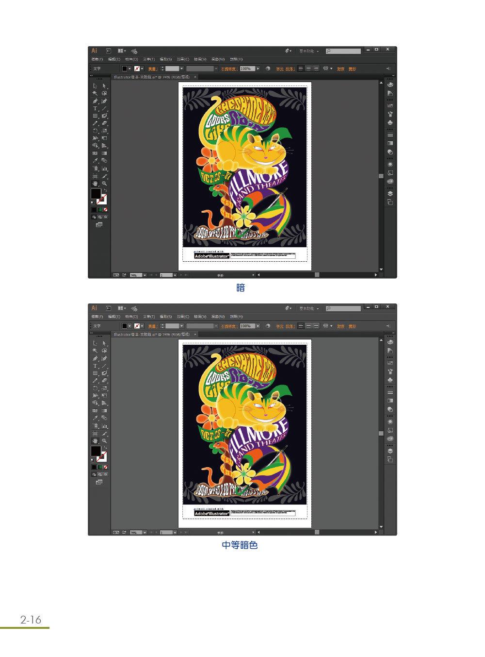 跟我學 Illustrator CC 一定要會的美工繪圖技巧, 2/e (CC/CS6適用)-preview-7