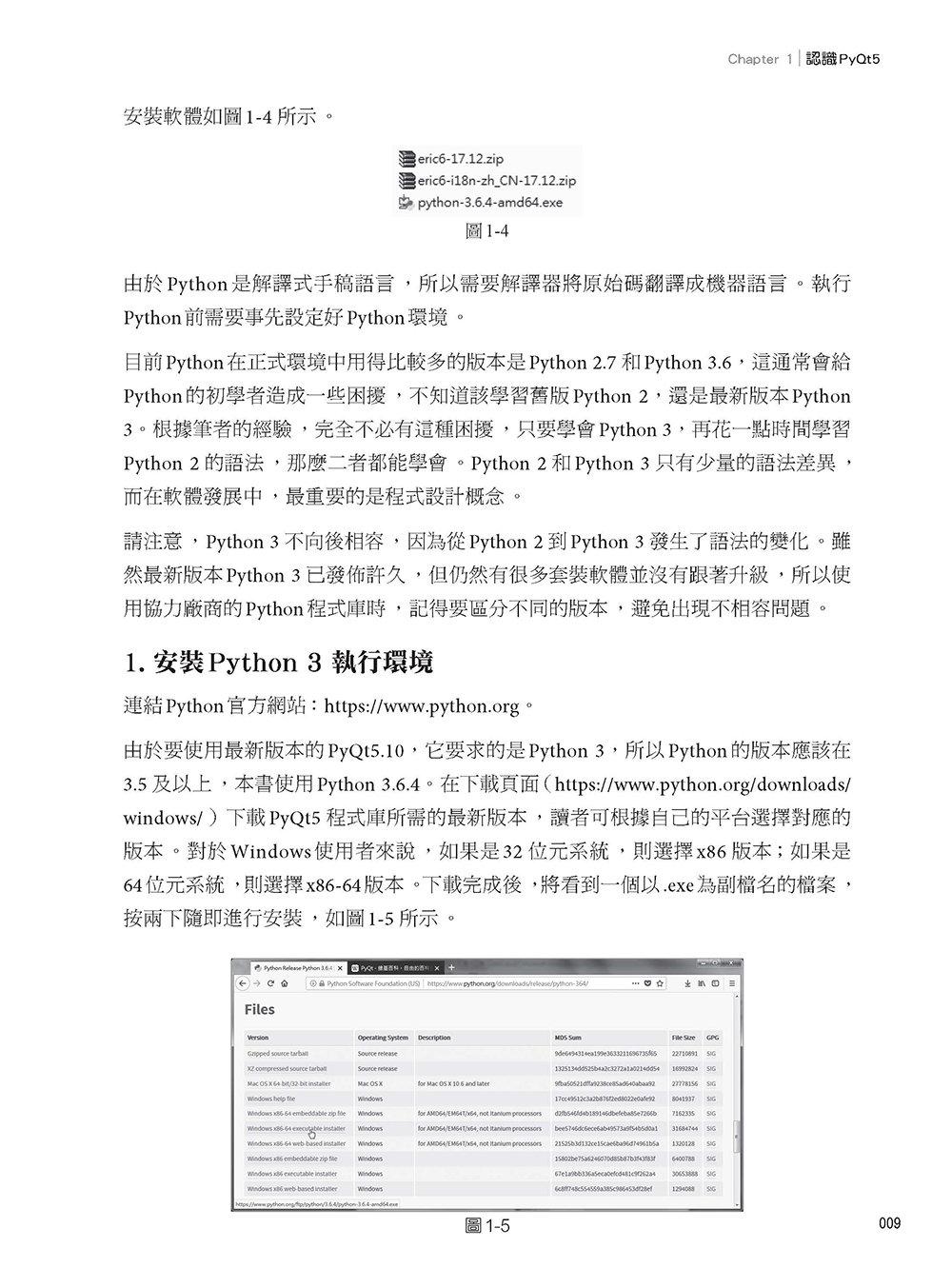 computer vision a modern approach 中文 版