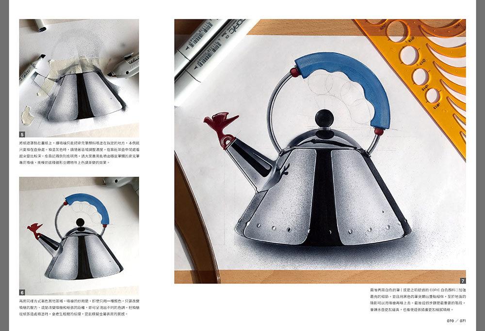 產品創意設計素描:迅速畫出精美草圖 !工業設計師必學的素描技法 (Creative Sketching in Product Design)-preview-2