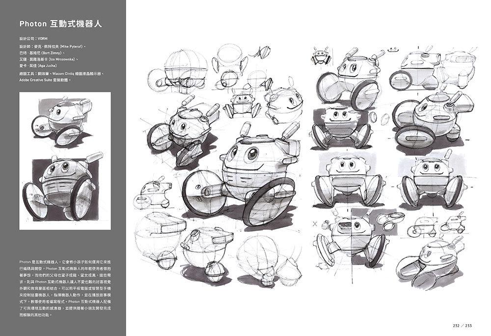 產品創意設計素描:迅速畫出精美草圖 !工業設計師必學的素描技法 (Creative Sketching in Product Design)-preview-6