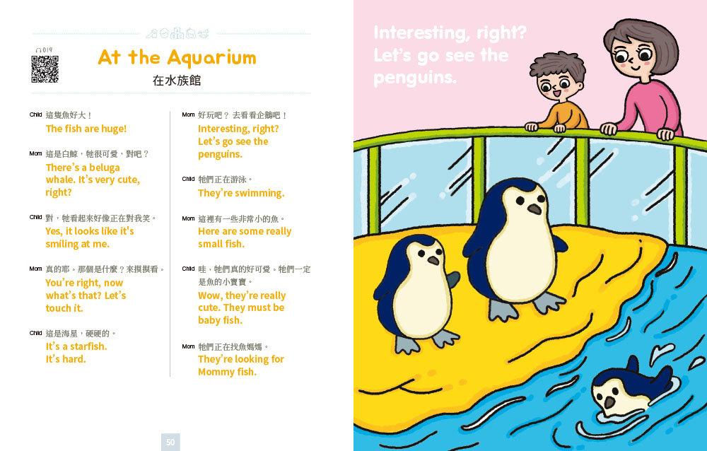 每天10分鐘學齡兒童親子英文:日常生活用得上,英語能力自然會變強!( 附MP3 CD+QR Code)-preview-2