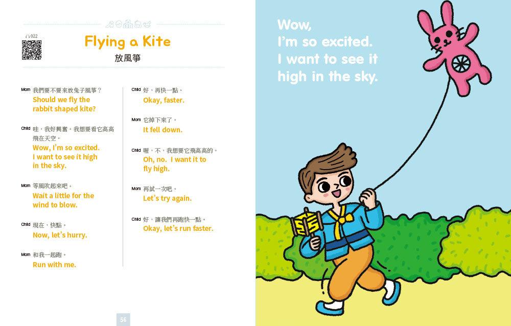 每天10分鐘學齡兒童親子英文:日常生活用得上,英語能力自然會變強!( 附MP3 CD+QR Code)-preview-3