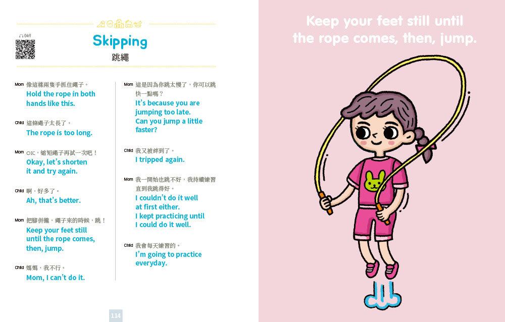 每天10分鐘學齡兒童親子英文:日常生活用得上,英語能力自然會變強!( 附MP3 CD+QR Code)-preview-5
