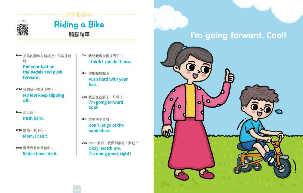 每天10分鐘學齡兒童親子英文:日常生活用得上,英語能力自然會變強!( 附MP3 CD+QR Code)-preview-6