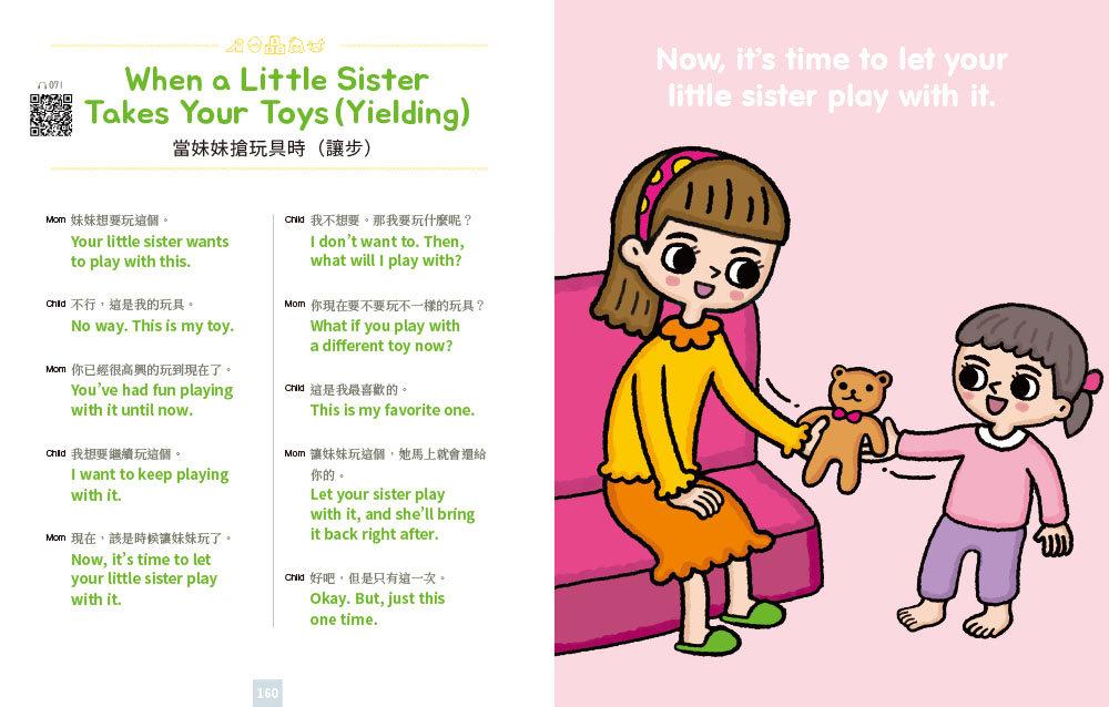 每天10分鐘學齡兒童親子英文:日常生活用得上,英語能力自然會變強!( 附MP3 CD+QR Code)-preview-8