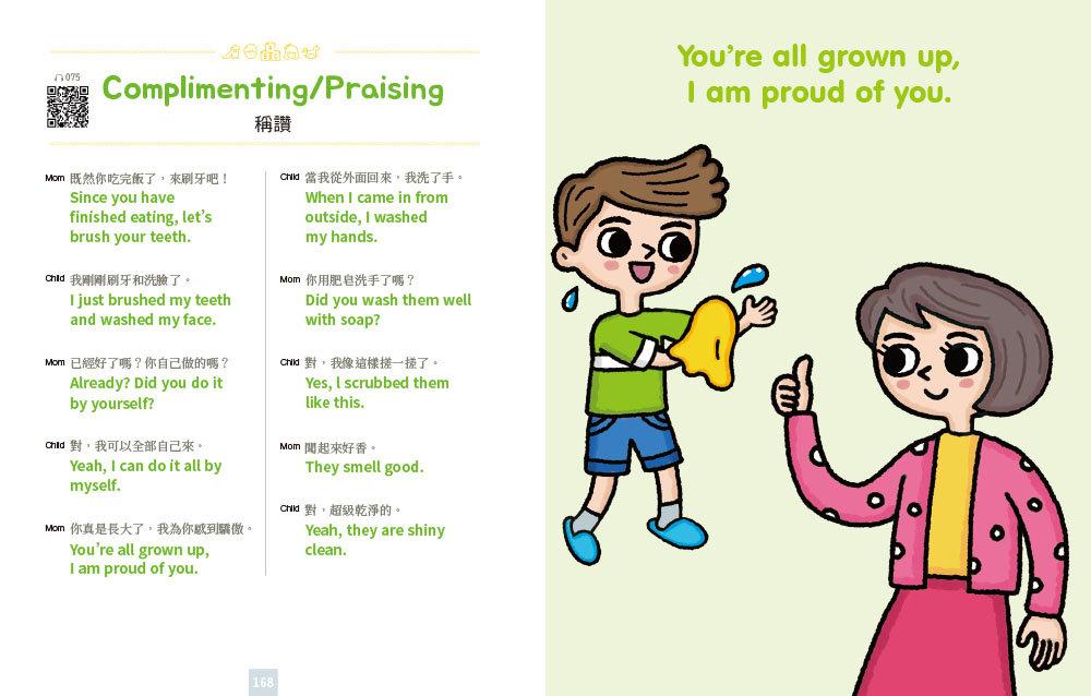 每天10分鐘學齡兒童親子英文:日常生活用得上,英語能力自然會變強!( 附MP3 CD+QR Code)-preview-9