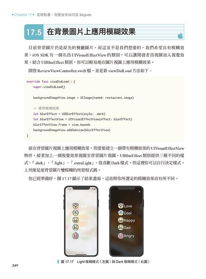 iOS 13 App 程式開發實務心法:30個製作專業級 iOS App 完全實戰攻略-preview-9