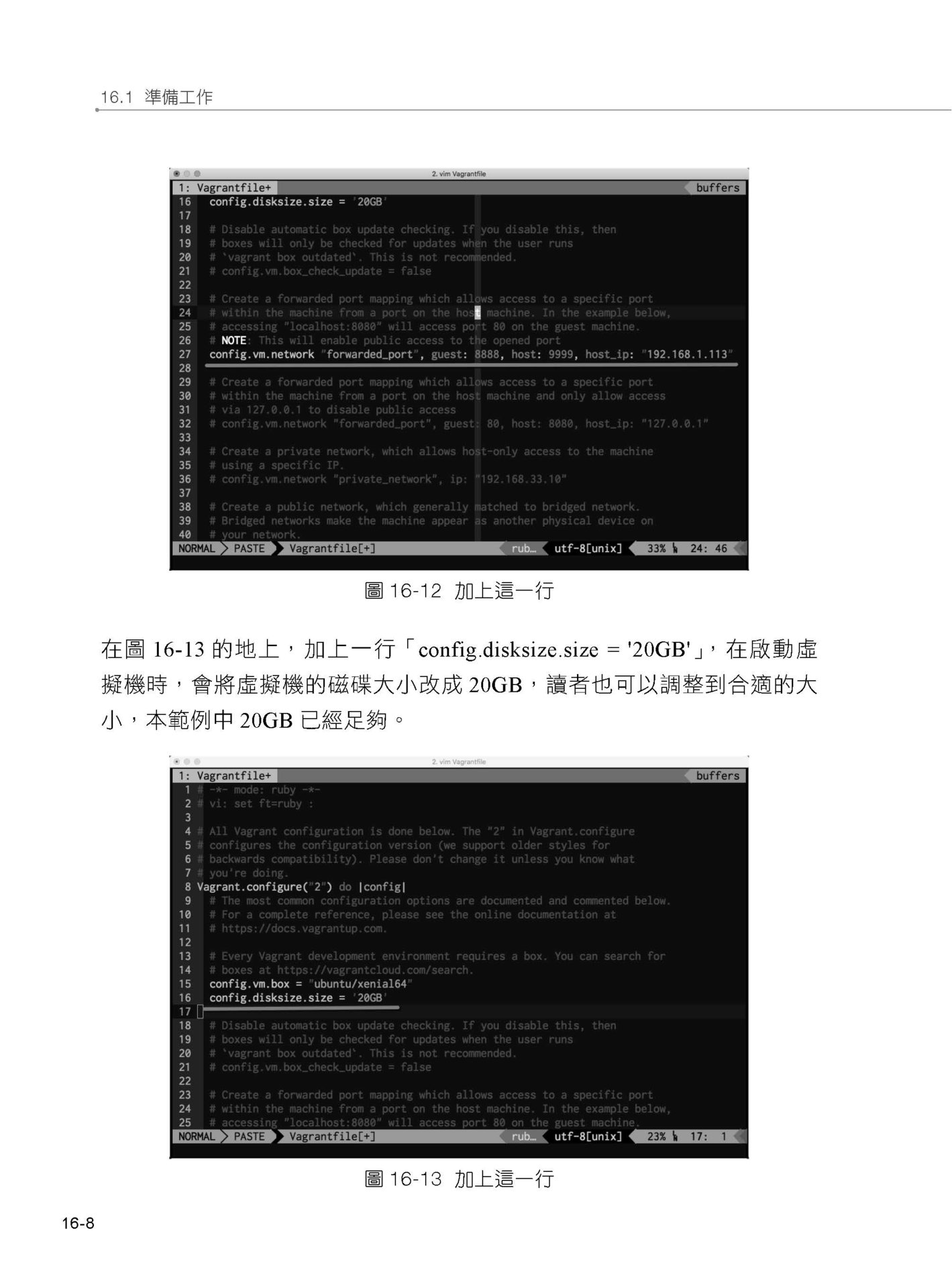 不會 C 也是資安高手:用 Python 和駭客大戰三百回合, 2/e-preview-8