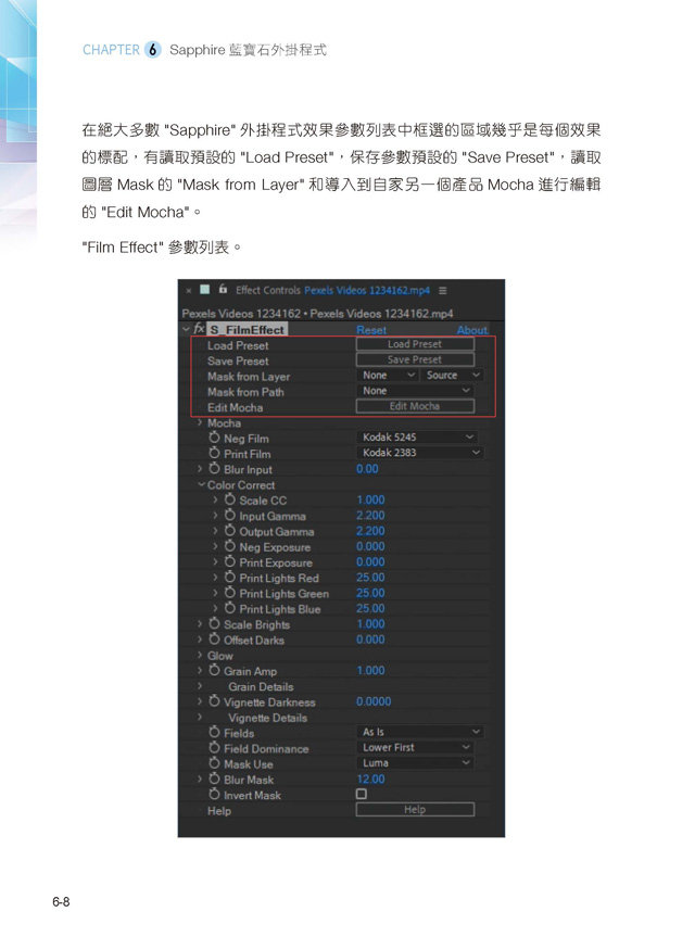 After Effects 高級特效技術手冊:十大插件應用精粹-preview-8