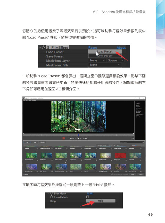 After Effects 高級特效技術手冊:十大插件應用精粹-preview-9