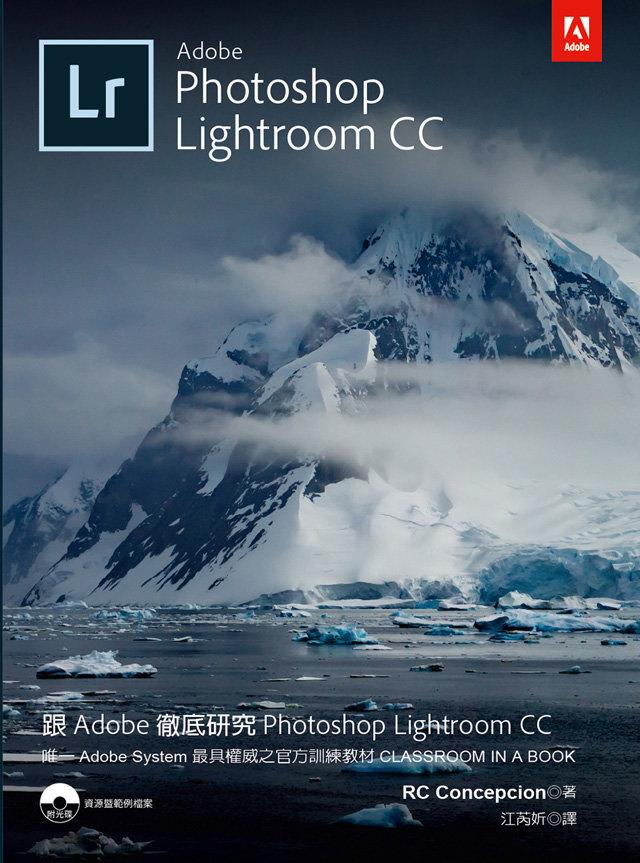 跟 Adobe 徹底研究 Photoshop Lightroom CC 2019版 (Adobe Photoshop Lightroom CC Classroom in a Book(2019 release))-preview-1
