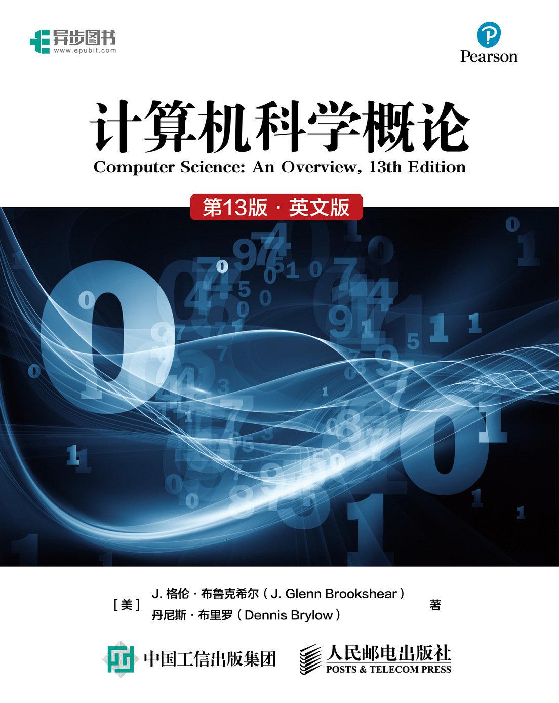 電腦科學概論 第13版 英文版-preview-1