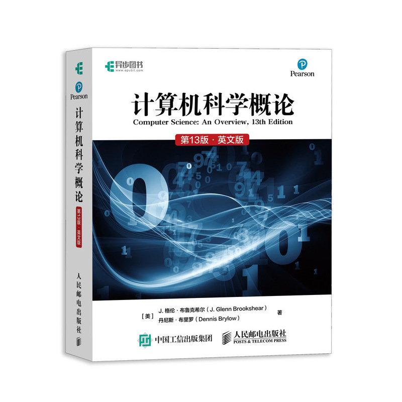 電腦科學概論 第13版 英文版-preview-2