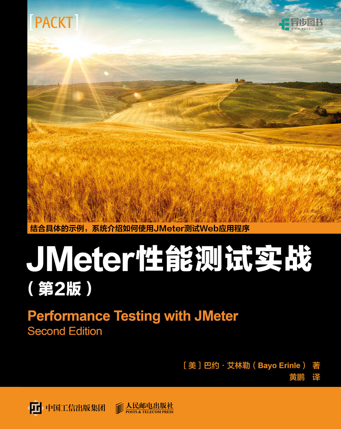 JMeter 性能測試實戰, 2/e (Performance Testing with Jmeter, 2/e)-preview-1
