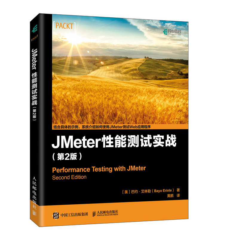 JMeter 性能測試實戰, 2/e (Performance Testing with Jmeter, 2/e)-preview-2