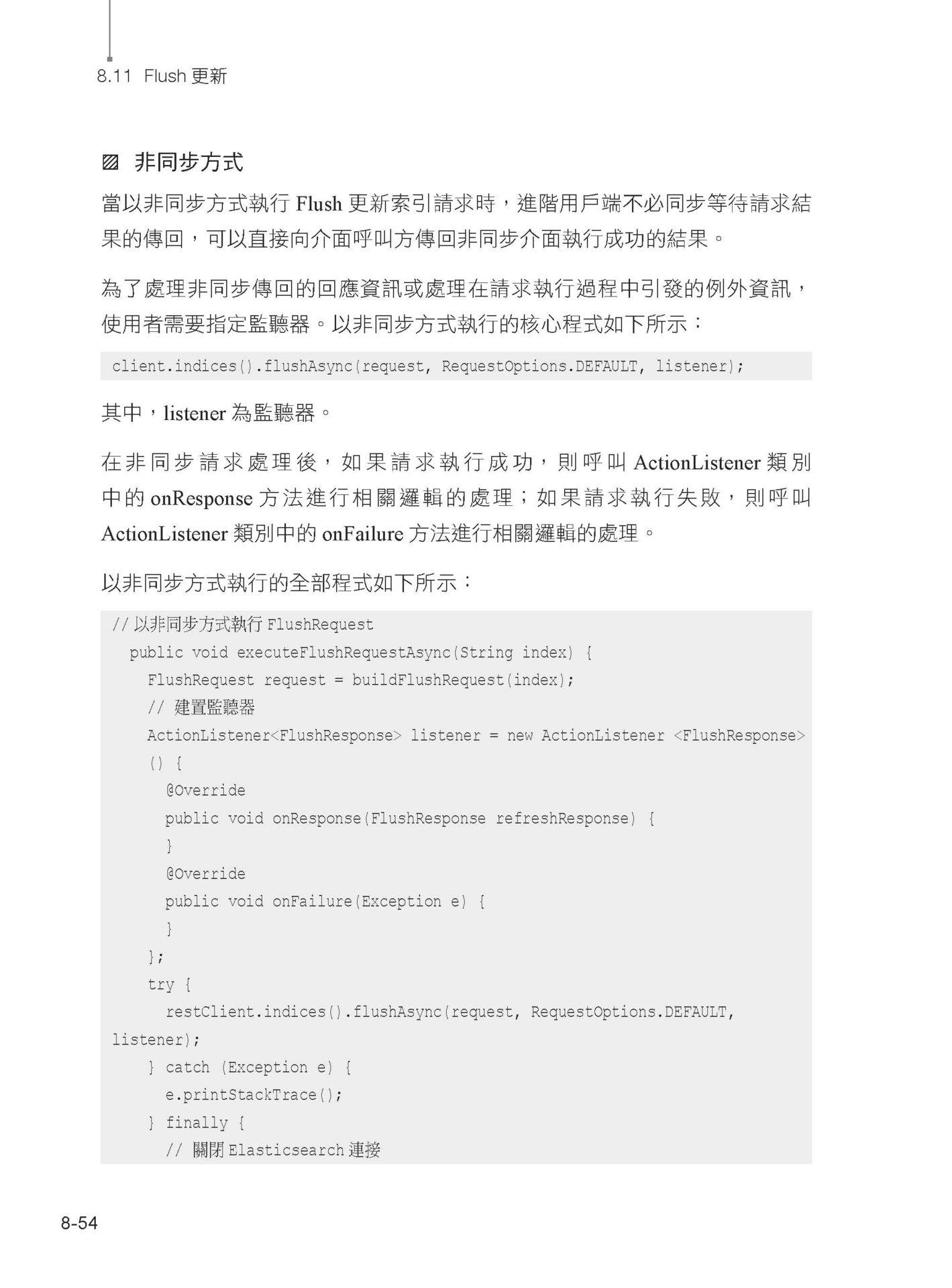 你也能做出 Google:用 Elasticsearch 搭建叢集搜索引擎-preview-15