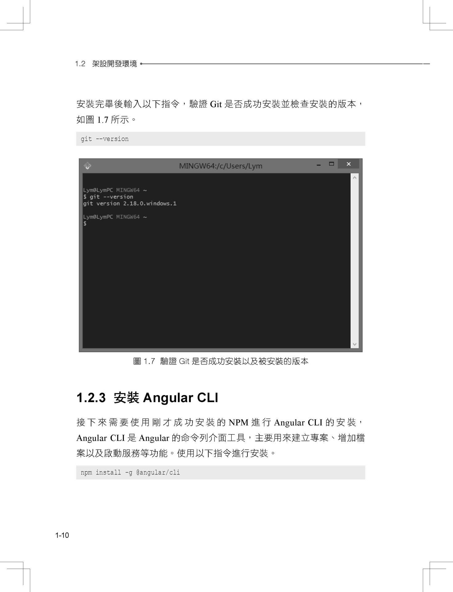 前端三雄首強:用 Angular 高速聰明開發多介面-preview-7