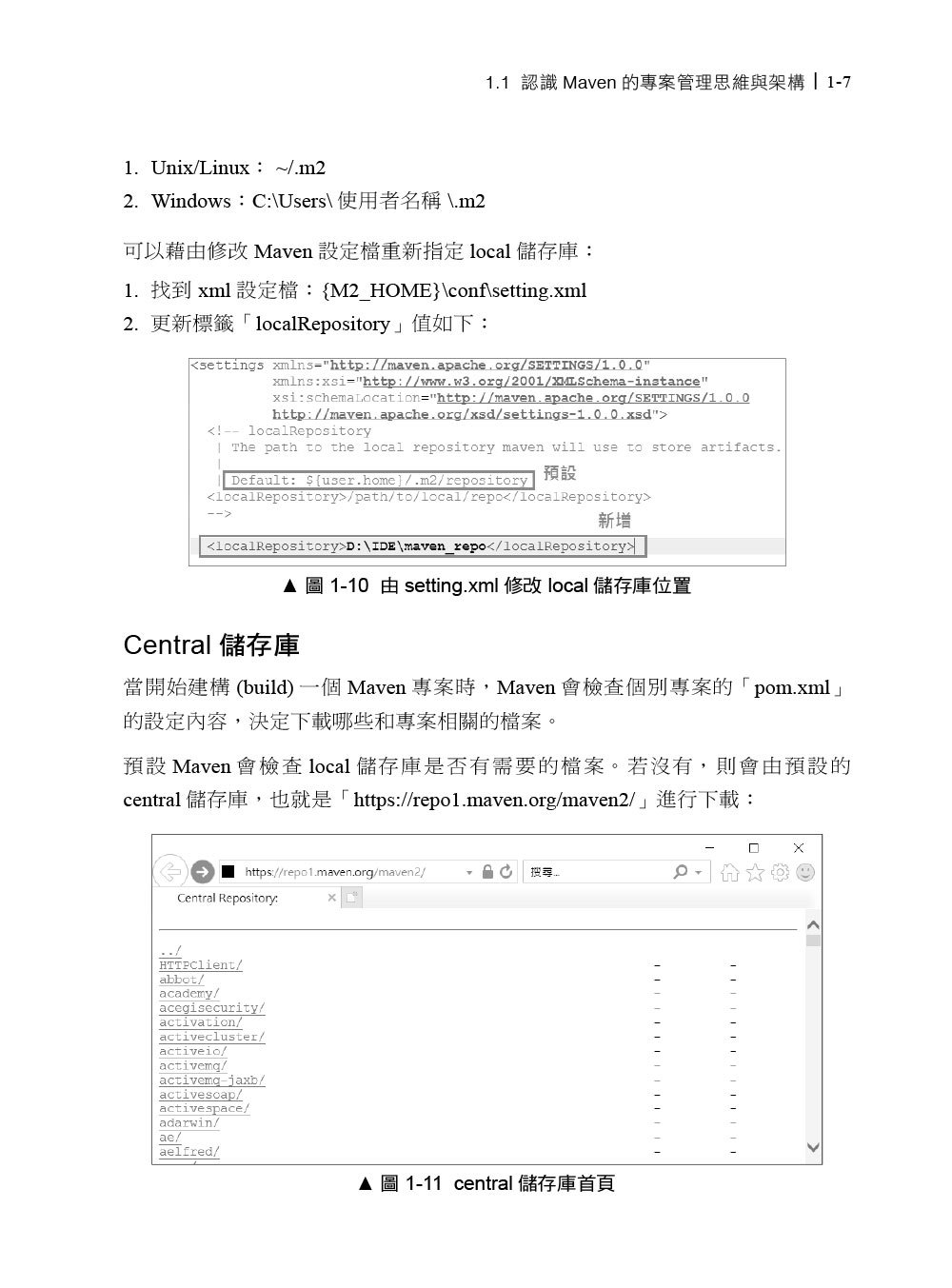 Spring Boot 情境式網站開發指南|使用 Spring Data JPA、Spring Security、Spring Web Flow-preview-9