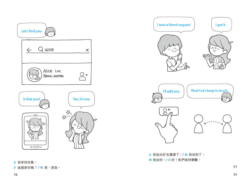 全圖解一天 3分鐘情境英語:生活與旅行會話雙效合一 (附MP3 QR Code)-preview-2