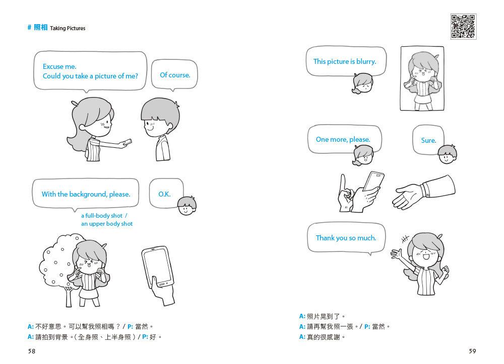 全圖解一天 3分鐘情境英語:生活與旅行會話雙效合一 (附MP3 QR Code)-preview-3