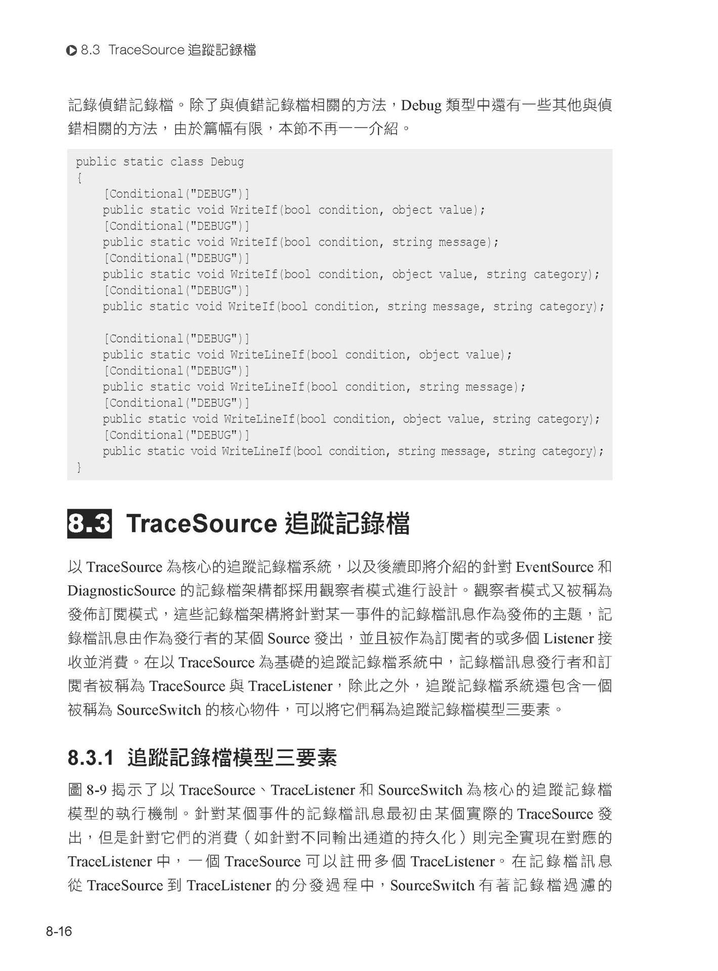 完全精通微軟 Web 架構:ASP.Net Core 3 最新強實戰-preview-4
