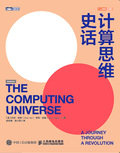 計算思維史話-preview-1