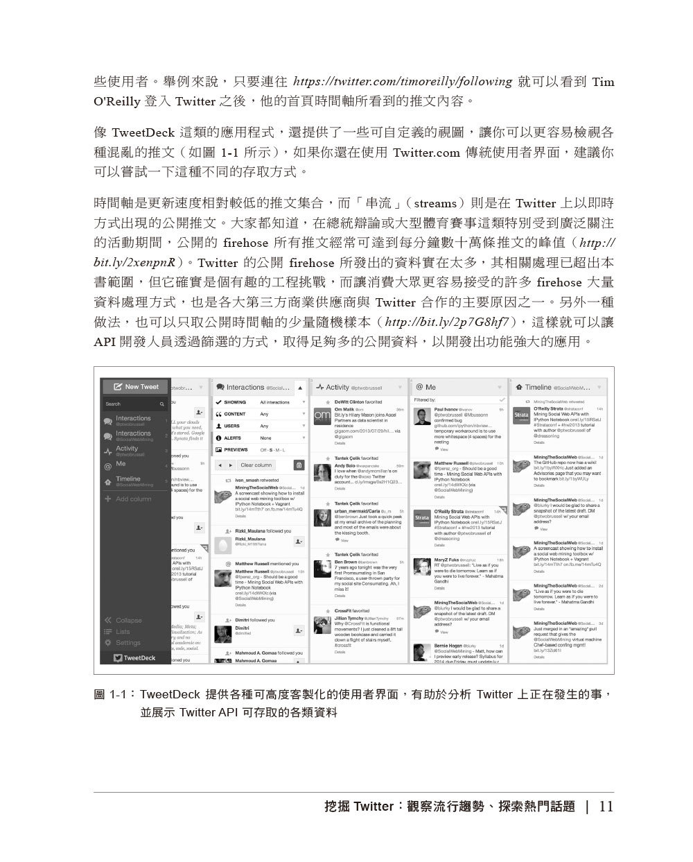 社群網站的資料探勘, 3/e (Mining the Social Web: Data Mining Facebook, Twitter, LinkedIn, Google+, GitHub, and More, 3/e)-preview-3