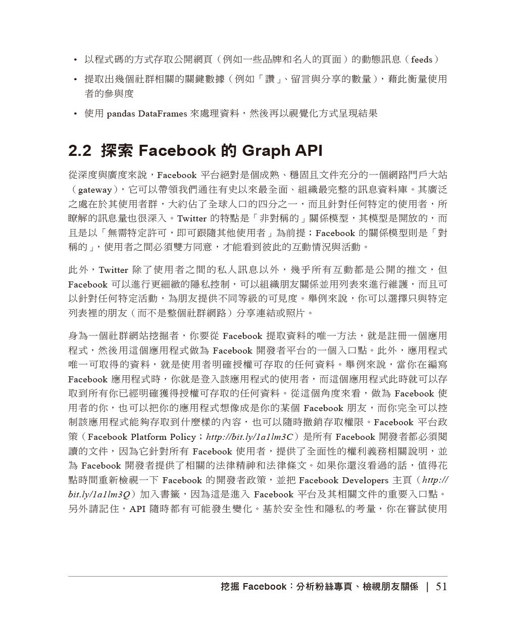 社群網站的資料探勘, 3/e (Mining the Social Web: Data Mining Facebook, Twitter, LinkedIn, Google+, GitHub, and More, 3/e)-preview-4