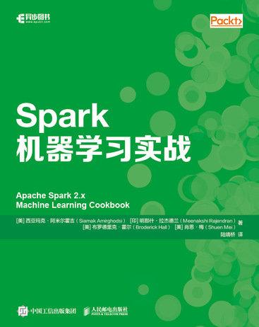 Spark機器學習實戰-preview-1