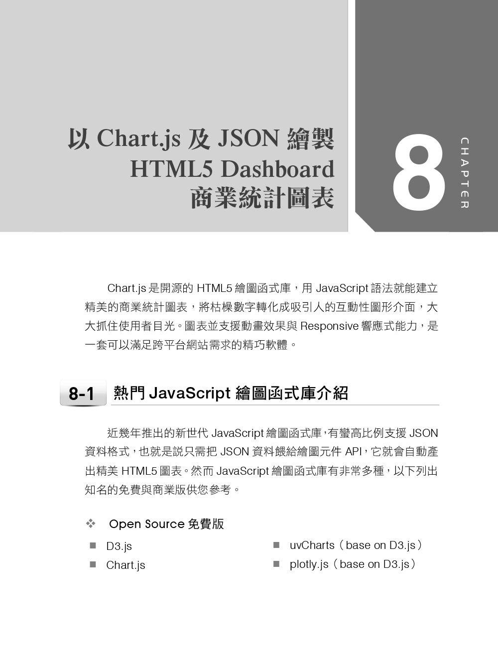 ASP.NET Core 3.x MVC 跨平台範例實戰演練-preview-1