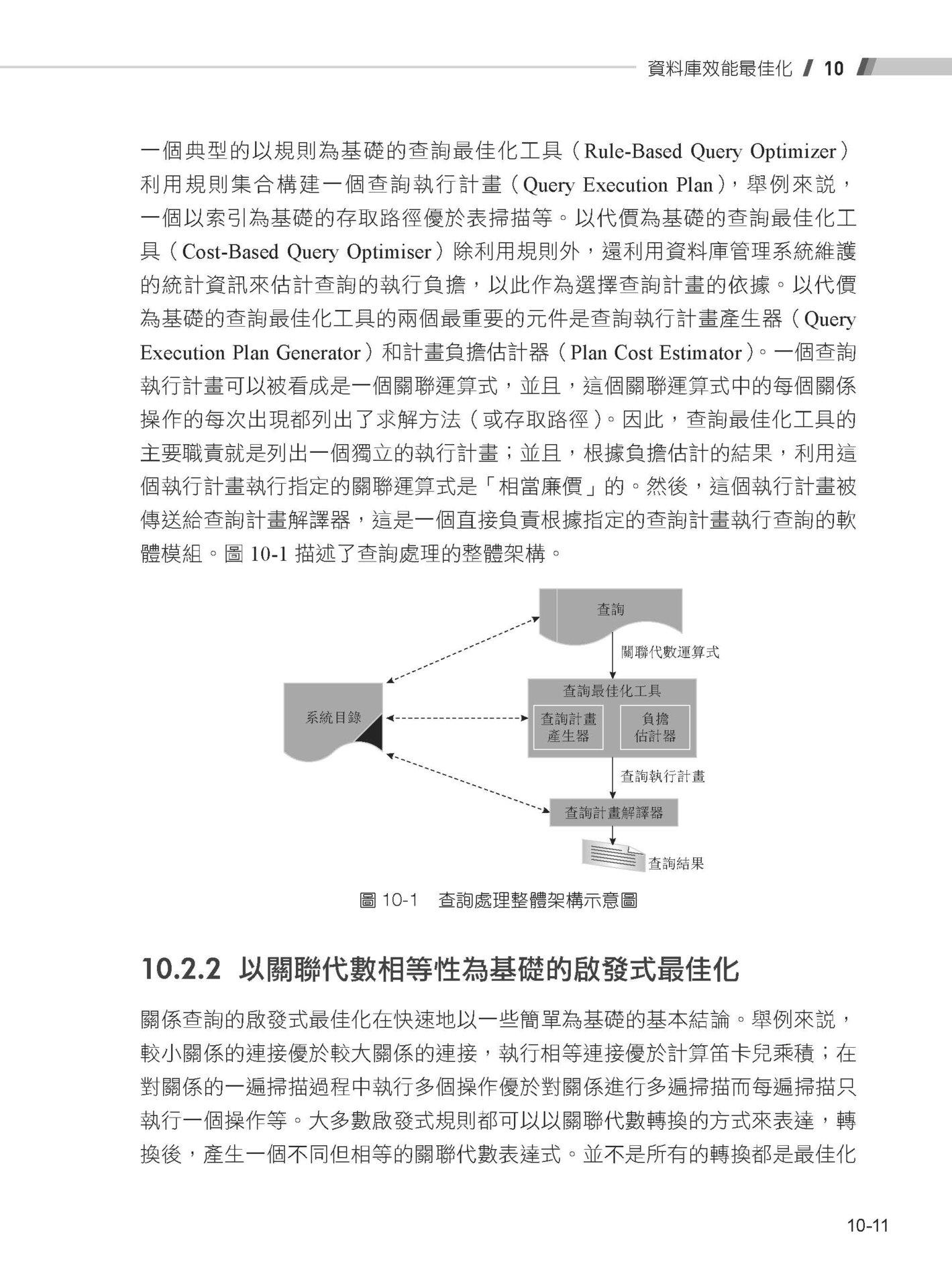 實況直播:用 Docker 建構大型資料中心-preview-6